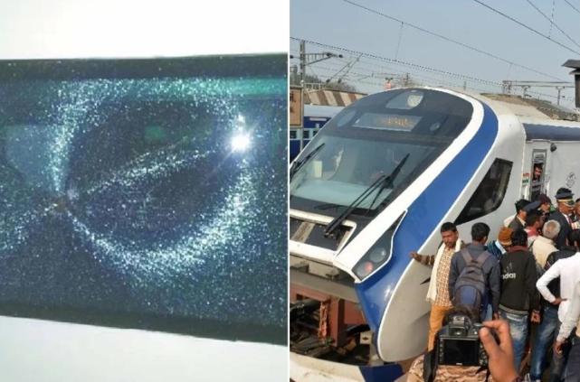 वंदे भारत एक्सप्रेस पर पथराव मामले में रेलवे बोर्ड हुआ सख्त, लिया ये बड़ा फैसला