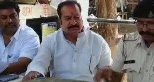 भाजपा विधायक को महंगा पड़ा आचार संहिता का उल्लंघन, कोर्ट ने भेजा जेल