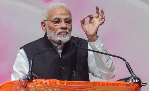 आज उत्तराखंड के इस मैदान से विजय शंखनाद महारैली को संबोधित करेंगे PM मोदी