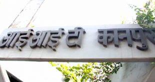 2020 तक IIT कानपुर में शुरू कराए जाएंगे 200 स्टार्टअप, इन्हें होगा फायदा