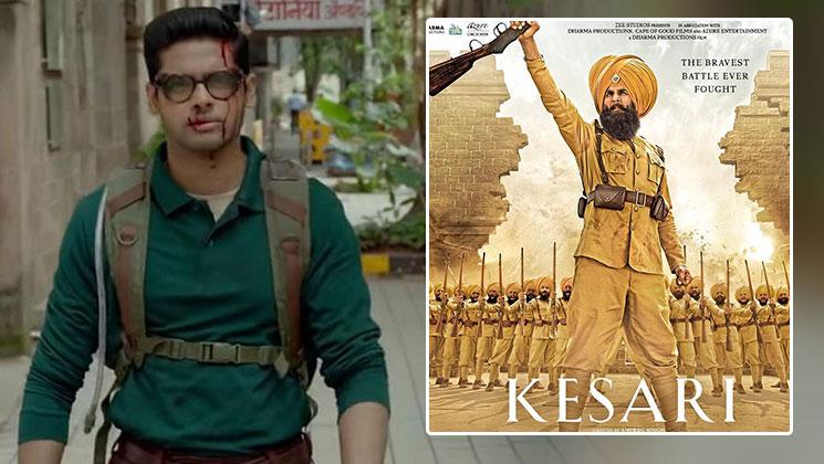 'मर्द को दर्द नहीं होता' स्टार अभिमन्यु दासानी ने कही बड़ी बात, कहा अक्षय कुमार की फ़िल्म 'केसरी' का फ़र्स्ट डे फ़र्स्ट शो देखेंगे