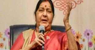 विदेश मंत्री सुषमा स्वराज ने मोदी सरकार को लेकर कहीं ये बड़ी बात...