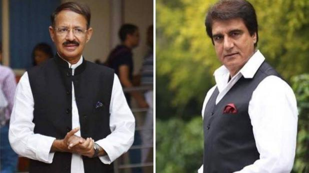...तो इस वजह सेराशिद अल्वी और राज बब्बर ने चुनाव मैदान से हटने का लिया फैसला...