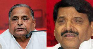 लोकसभा चुनाव: शिवपाल पर अब 'मुलायम' नहीं रहे 'नेताजी', दे डाला बड़ा बयान
