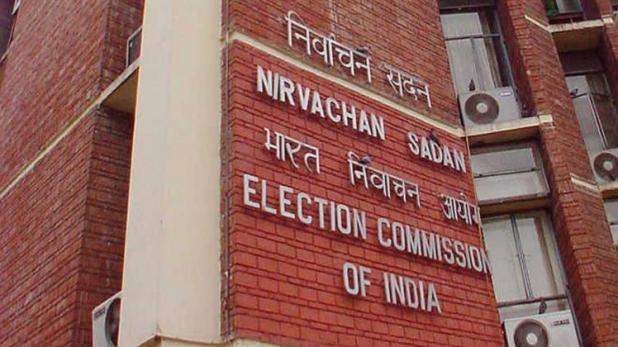 राजनीतिक दलों को EC की बड़ी चेतावनी, प्रचार में सबरीमाला मुद्दे का इस्तेमाल न करें पार्टियां