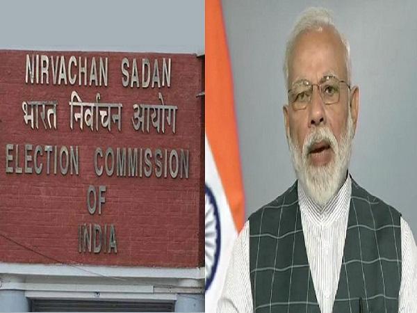 मिशन शक्ति: चुनाव आयोग से पीएम मोदी को क्लीन चिट, कहा- उन्होंने नहीं किया प्रचार