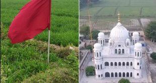 करतारपुर कॉरिडोरः भारत की तरफ से भी डेरा बाबा नानक में शुरू हुआ निर्माण कार्य, मौजूद रहे अफसर