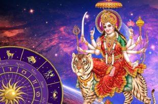 771 साल बाद बना है ऐसा महासंयोग, इन राशिवालो पर होने वाली है माँ दुर्गा और शनि देव की असीम कृपा