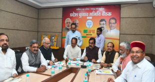 भाजपा की प्रदेश चुनाव समिति की बैठक हुई खत्म,अब दिल्ली में होगा उम्मीदवारों के नाम का फैसला