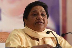भाजपा सरकार पर निशाना साधते हुए मायावती ने कहा- गरीबी व बेरोजगारी पर बात न हो इसलिए गड़े मुर्दे उखाड़ रहे हैं PM मोदी