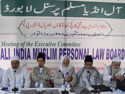 अयोध्या विवाद पर पर्सनल लॉ बोर्ड ने लखनऊ में बुलाई आपात बैठक...
