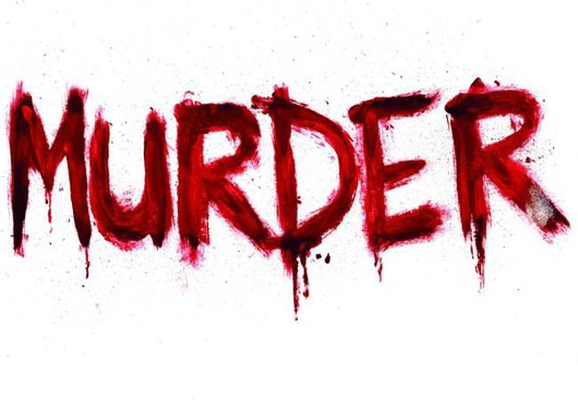 महाराष्ट्र में प्रेम संबंध के चलते युवक की हत्या, मामले की जांच में जुटी पुलिस