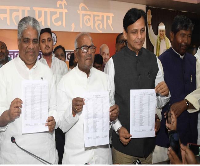 बिहार: NDA के 40 में से 39 उम्मीदवारों की घोषणा, बेगूसराय से ही लड़ेंगे गिरिराज