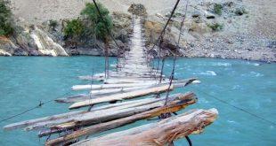 दुनिया का सबसे खतरनाक ब्रिज मौजूद है पाकिस्तान में...