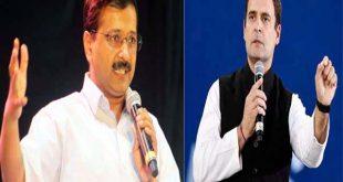 कांग्रेस-आप के बीच गठबंधन को लेकर राजनीतिक सियासत में मची हलचल, राहुल गांधी ले सकते हैं बड़ा फैसला
