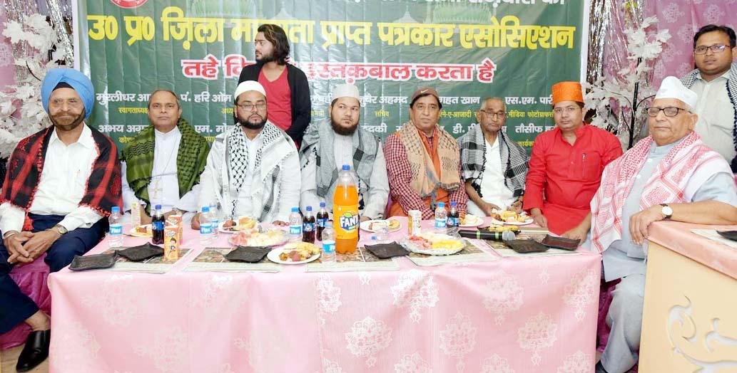 Photo of हिन्दू-मुस्लिम एकता एवं अमन-चैन की मांगी दुआ