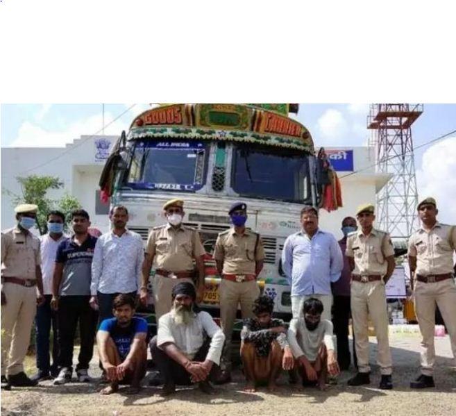 Photo of राजस्थान पुलिस को हासिल हुई बड़ी सफलता, 229 किलो गांजे के साथ 4 तस्करों को किया गिरफ्तार