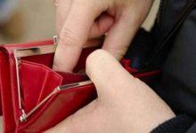 Photo of बस पर्स में रख ले ये चीजें, जीवन में कभी नहीं होगी पैसों की कमी