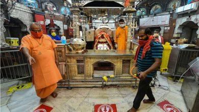Photo of आठ महीनों से बंद महाराष्ट्र के पवित्र धार्मिक स्थल सोमवार से फिर खुल गए