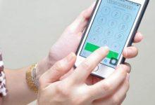 Photo of जरुरी खबर: एक जनवरी से बदल जाएगा आपका मोबाइल नंबर…