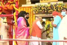 Photo of हैदराबाद निकाय चुनाव: रोड शो करने से पहले अमित शाह ने भाग्यलक्ष्मी मंदिर में जाकर पूजा अर्चना की