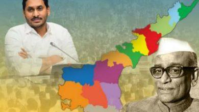 Photo of आंध्र प्रदेश स्थापना दिवस: 'धान का कटोरा' कहा जाने इस राज्या पहले सीएम से लेकर इन बड़े नेताओं ने संभाली कमान