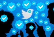 Photo of Twitter ने किया बड़ा ऐलान,फिर से शुरू करेगा पब्लिक वेरिफ़िकेशन