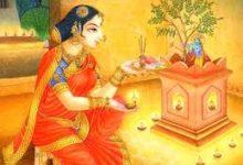Photo of देवउठनी एकादशी का व्रत रखने से प्राप्त होगा, सैकड़ों राजसूय यज्ञ का फल