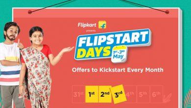 Photo of Flipkart ने किया Flipstart सेल का ऐलान, मिलेगी 80% तक की छूट