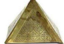Photo of वास्तु के अनुसार घर में लगाए रखे पिरामिड, दूर हो जाएंगे सारे दोष, जानें ये नियम