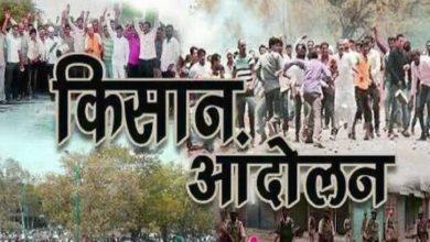 Photo of Farmers Protest: किसानों ने ठुकराया अमित शाह का प्रस्ताव, 4 बजे सिंधु बॉर्डर पर एक प्रेस कॉन्फ्रेंस