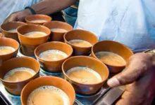 Photo of अब रेलवे स्टेशनों पर मिलेंगी कुल्हड़ में चाय, प्लास्टिक के कप लगी पाबंदी