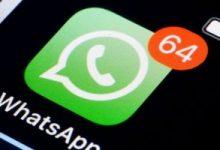 Photo of WhatsApp पर ऐसे ON करें 'Disappearing Message' फीचर, अपनायें यह तरीका, 7 दिन में गायब हो जाएगी Chat