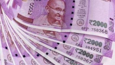 Photo of योगी सरकार ने उठाया सख्त कदम, अब ATM से नहीं निकलेंगे 2 हजार के नोट