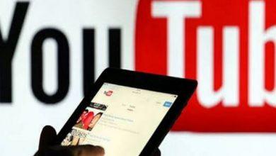 Photo of अपने यूजर्स के लिए Youtube जल्द लेकर आ रहा है नया फीचर, अब वीडियो में दिखने वाले…