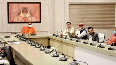 Photo of मुख्यमंत्री ने जनपद गौतमबुद्धनगर में आयोजित किये जा रहे 'उत्तर प्रदेष दिवस' का वर्चुअल माध्यम से किया उद्घाटन