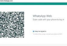 Photo of Whatsapp लेकर आया अपने यूजर्स के लिए नया फीचर, अब डेस्कटॉप से भी कर सकेंगे वीडिया कॉल