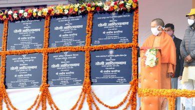 Photo of मुख्यमंत्री ने 'सड़क सुरक्षा माह' का  किया शुभारम्भ