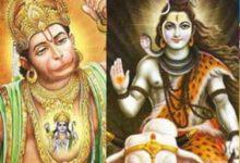 Photo of जानिए कब है भौम प्रदोष व्रत, इस दिन होती हैं शिव-हनुमान की पूजा
