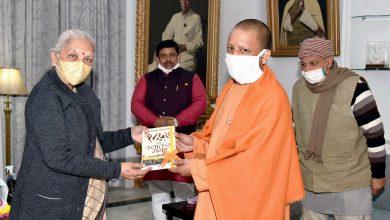 Photo of मा0 राज्यपाल जी की अध्यक्षता में 'चौरी-चौरा गोरखपुर शताब्दी समारोह' के सम्बन्ध में गठित राज्य स्तरीय समिति की बैठक सम्पन्न