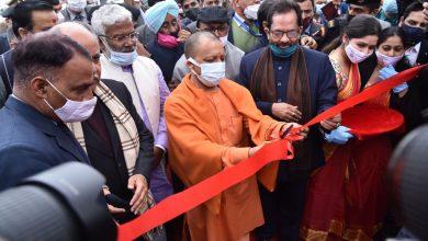 Photo of मुख्यमंत्री ने लखनऊ में 24वें हुनर हाट का किया शुभारम्भ