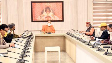 Photo of मुख्यमंत्री ने कोविड-19 वैक्सीनेशन अभियान की सम्पूर्ण कार्यवाही भारत सरकार की गाइडलाइन्स एवं क्रम के अनुरूप संचालित करने के दिए निर्देश