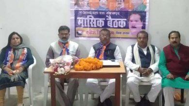 Photo of हर जिले में मनाई जाएगी कर्पूरी ठाकुर की जयंती: अपना दल के राष्ट्रीय प्रवक्ता राजेश पटेल
