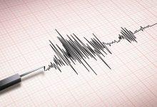 Photo of पापुआ न्यू गिनी के पूर्वी हिस्से में आया 5.7 तीव्रता का भूकंप….