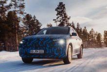 Photo of हाल ही में मर्सिडीज ने अपने नई इलेक्ट्रिक कार EQA का जारी किया टीजर, 20 जनवरी को होगी लाॅच