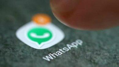 Photo of भारत सरकार ने WhatsApp को चतावनी देते हुए कहा-वापस लें अपनी नई प्राइवेसी पॉलिसी