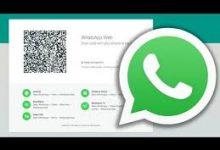 Photo of अगर आप भी इस्तेमाल करते हैं WhatsApp वेब, तो हो जाए सावधान, लीक हो रहे हैं…