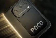Photo of 2 फरवरी को भारत में लॉन्च होगा 6,000mAh बैटरी के साथ POCO M3