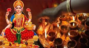 Photo of शुक्रवार के दिन ऐसे करें वैभव लक्ष्मी की पूजा, पूरी होगी हर मनोकामना…