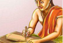 Photo of चाणक्य के अनुसार: ऐसे लोगों के पास कभी नहीं टिकती लक्ष्मी